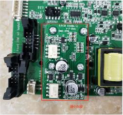 driver board split phase low frequency pure